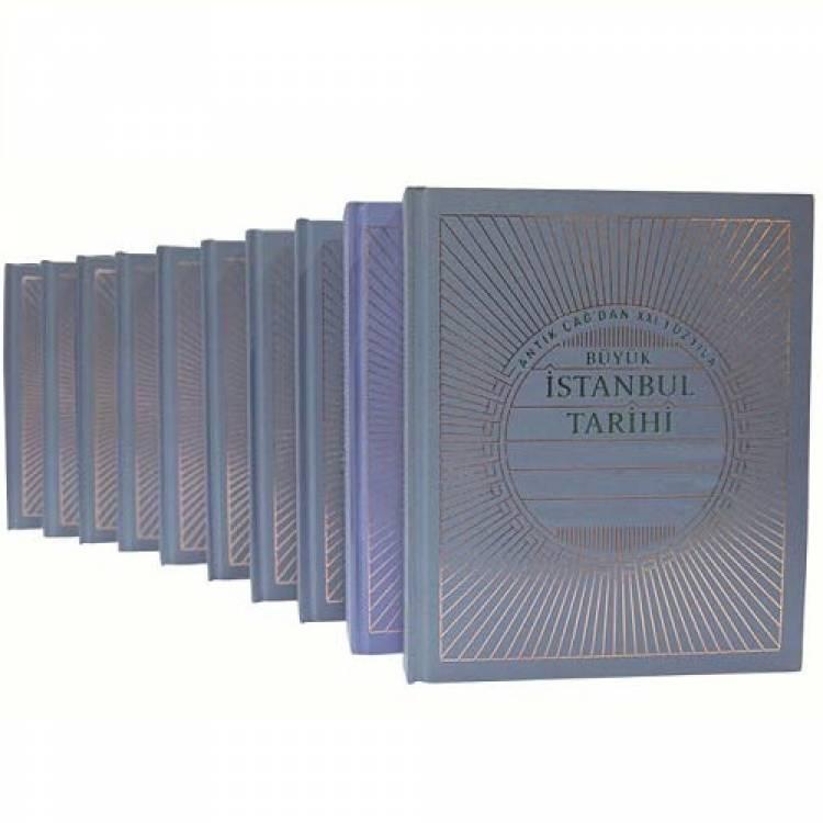 Antik Çağdan 21. Yüzyıla Büyük İstanbul Tarihi Ansiklopedisi 4. Cilt