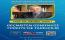 Tarih Bölümü Konferansları - 54 [Prof. Dr. Mehmet İpşirli]
